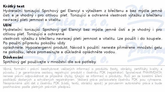 ELANCYL Gel douche tonif 200ml-hydratač.sprch.gel